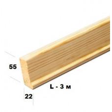 Профиль для модульной планки (55х22) за 1 м/п
